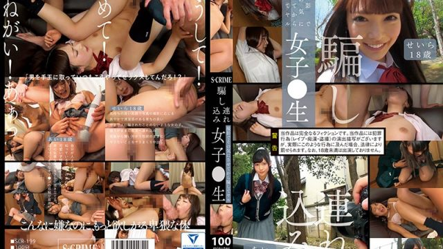 SCR-199 javxxx I Trick Her By Getting Her Horny With A Photo Shoot Tricked Schoolgirl