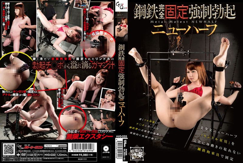 HVG-033 jav porn streaming Completely Restrained With Steel, A Transsexual Is Forced To Get An Erection Rindoru Hoshikawa