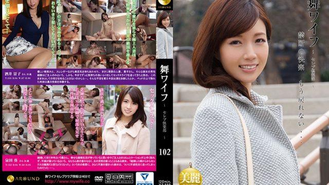 ARSO-17102 japanese porn streaming My Wife -Celeb Club- 102