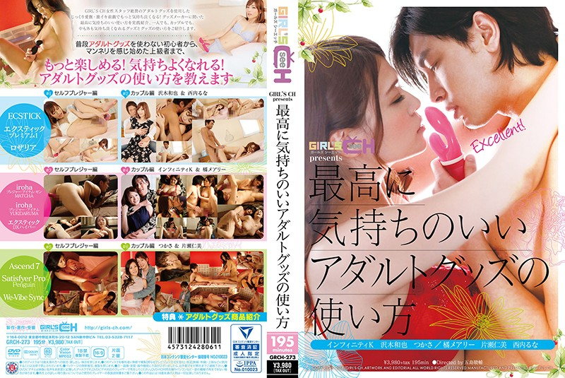 GRCH-273 jav watch online GIRL'S CH Presents Best Way To Use Adult Products