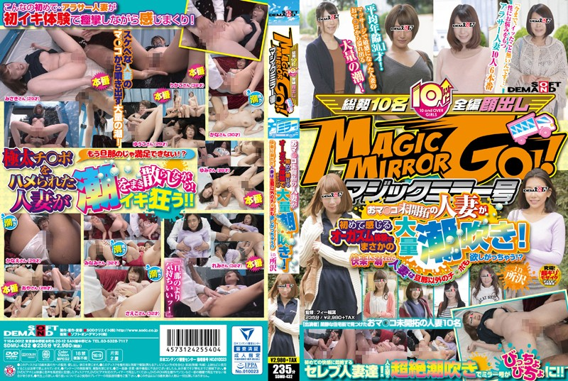 SDMU-432 stream jav The Magic Mirror Number Bus Hot Pussy Married Woman Babes Are Squirting And Spraying Massive Loads