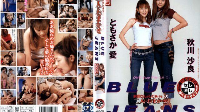 MBD-038 JavHiHi 2 Girls In Blue Jeans