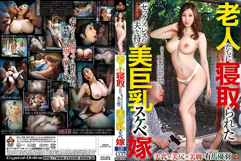 NITR-339 jav porn Yu Arima A Beautiful Big Tits Horny Wife Who Is Neglected By Her Husband Gets Fucked By A Horde Of Dirty Old