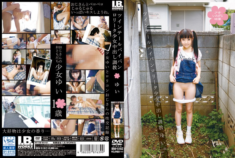 IBW-518Z watch jav online Pigtails & Shaved Pussy: Barely Legal Creampie Training With Yui