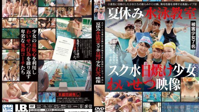 IBW-601Z japan hd porn Summertime Swimming School Obscene Footage Of Suntanned Barely Legal Girls In School Swimsuits