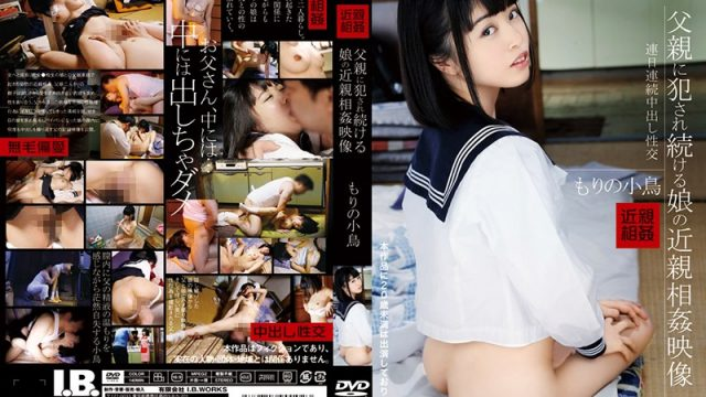 IBW-679Z javhd.com Incest Videos Featuring Daughters Getting Raped By Their Dads Kotori Morino