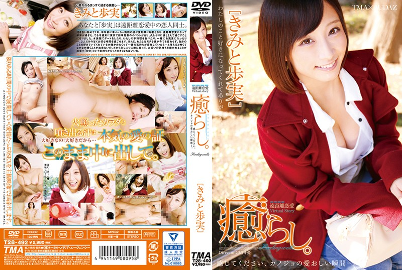 T28-492 jav hd stream Pleasure: You And Ayumi