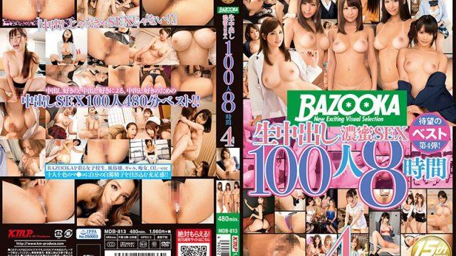 MDB-813 japan xxx Intense Creampie SEX 100 Women 8 Hours 4