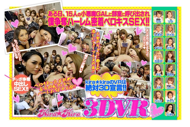 AVOPVR-016 jav free Natsumi Ichinose Julie Kisaragi [VR] Kira Kira VR Class All Girls Super Harem SEX, 15 Girls In Class Called Me To Fuck And It Felt