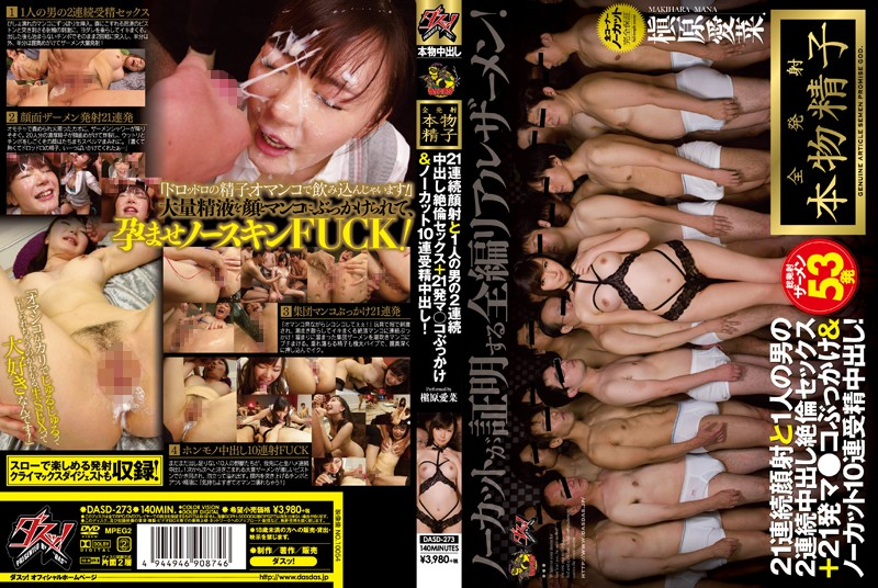 DASD-273 free japanese porn Mana Makihara All Loads Blown Are Authentic Jizz – 21 Cum Facials And Two Creampies Back To Back From The Same Guy