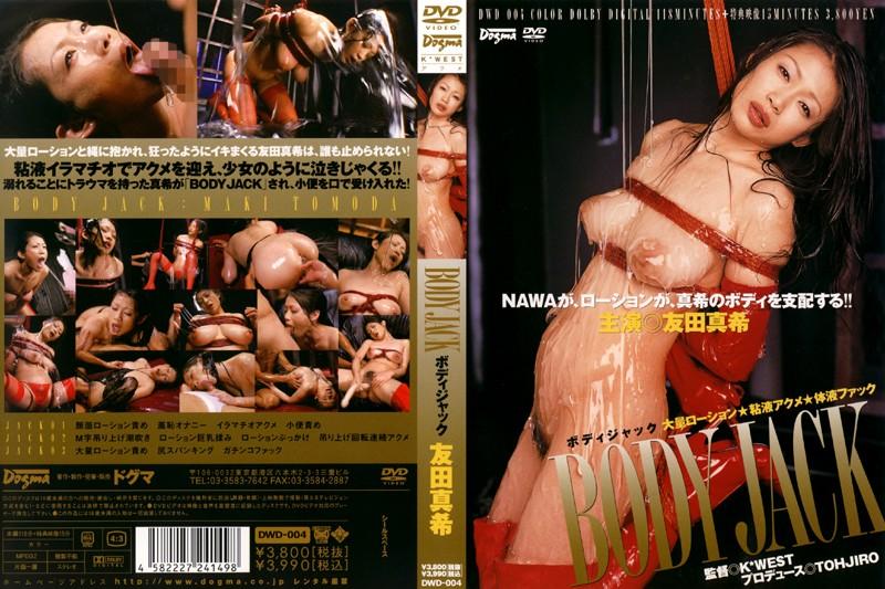 DWD-004 jav porn hd BODY JACK Maki Tomoda