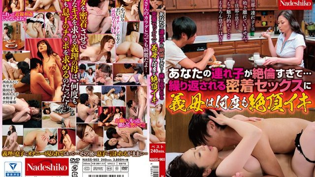 NASS-903 StreamJav Yoko Mizuno Maya Sawamura Your Son Was Just So Orgasmic And Attractive To Me… This Stepmom Was Having Up Close And Personal