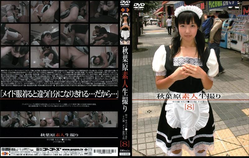 GS-030 jav free Akihabara Amateur Filming (8)