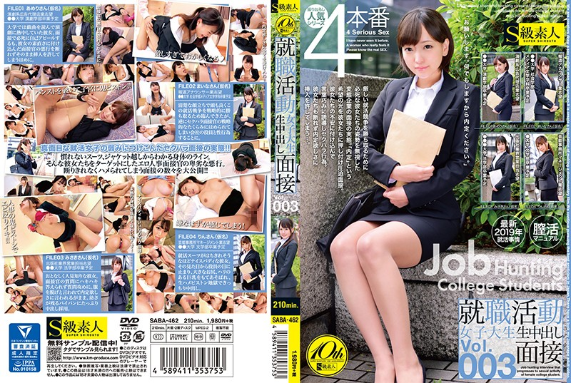 SABA-462 japanese adult video Job Hunting College Girl Creampie Raw Footage Interview vol. 003