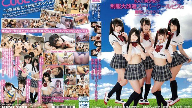 LOVE-379 jav stream Yuna Himekawa Mimi Yazawa A Schoolgirl Revolution! Fuck Summer! 5 Beautiful Girl Babes Are Cumming To School In Super Cool Biz