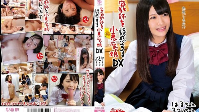 SHIC-072 porn movies online A Bitchy Little Devil Who Lured Her Private Tutor To Temptation Haru Sakura Rumi Haruno Hina Sasaki