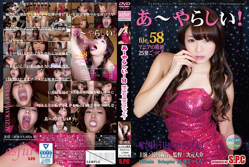 ASW-210 japanese sex movies Oh How Naughty! 58 Cum Swallowing Deep Throat Fun! Ayane Suzukawa