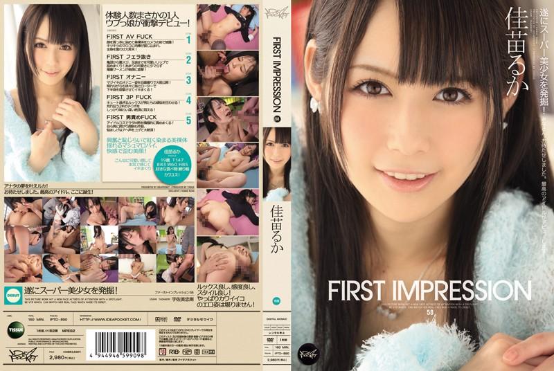IPTD-890 jav porn best First Impression Ruka Kanae