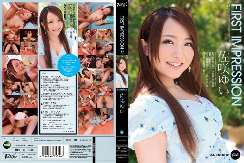 IPZ-187 japanese sex videos FIRST IMPRESSION72 Yui Sasaki