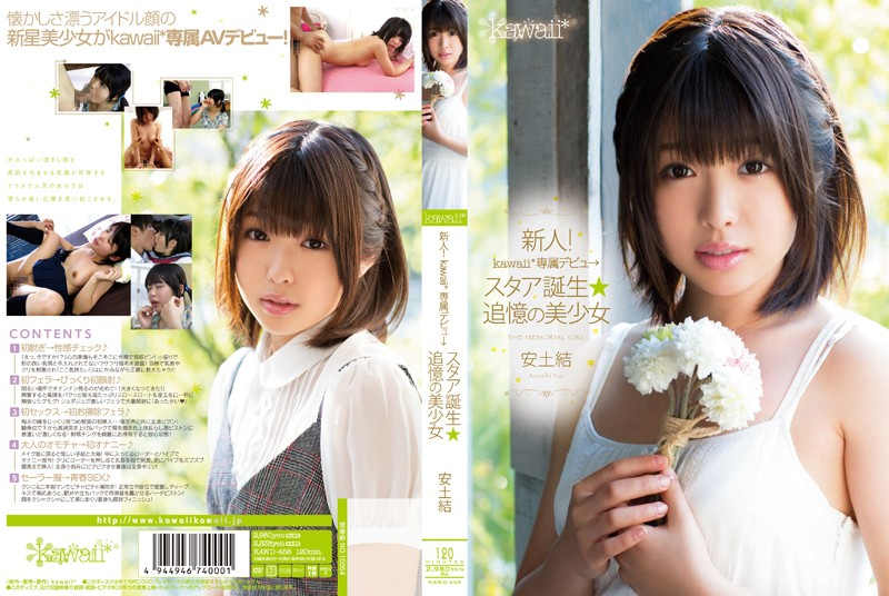 KAWD-458 japanese tube porn New Face! Kawaii Exclusive Debut a Star is Born Beautiful Young Girl's Recollection Yui Azuchi