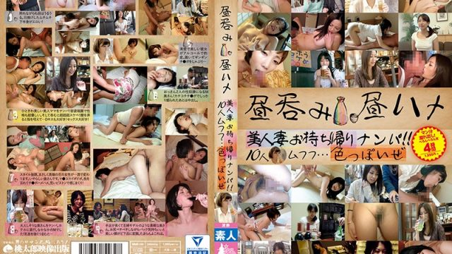 MMB-240 streaming jav Picking Up Beautiful Married Women Drinking During The Day And Fucking Them!! 10 Women. They're So