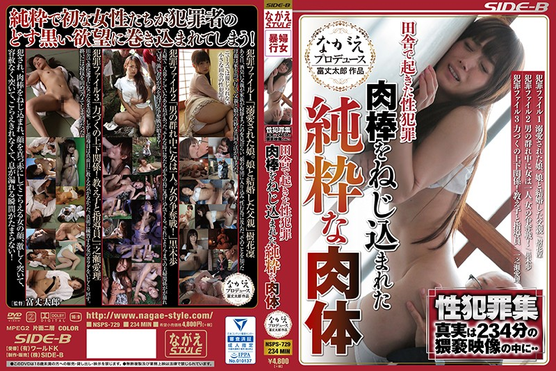 NSPS-729 jav finder Sex Crimes In The Country Pure Flesh Ravaged By A Meat Rod