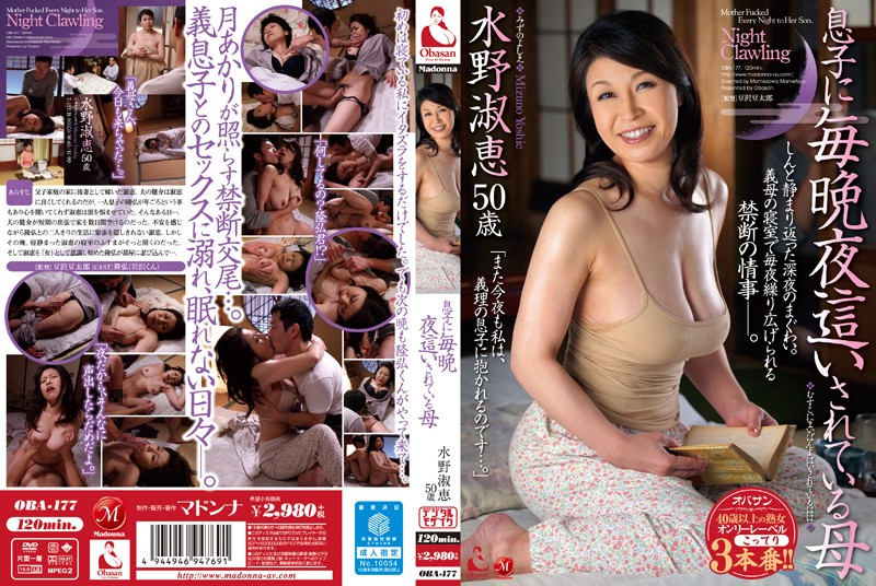 OBA-177  Mother Visited By Her Son Every Night Yoshie Mizuno