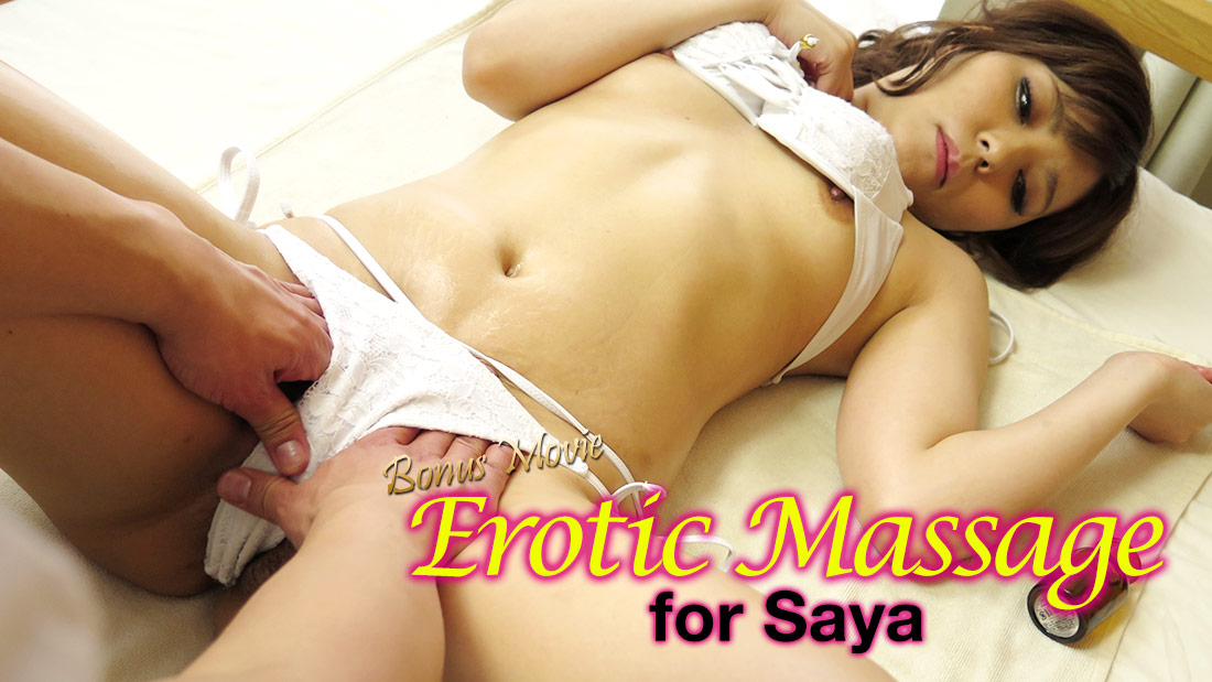HEYZO-1730 javgo Erotic Massage for Saya – Saya Fujiwara