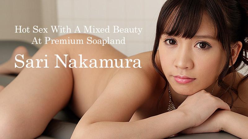 HEYZO-1928 full free porn Hot Sex With A Mixed Beauty At Premium Soapland – Sari Nakamura