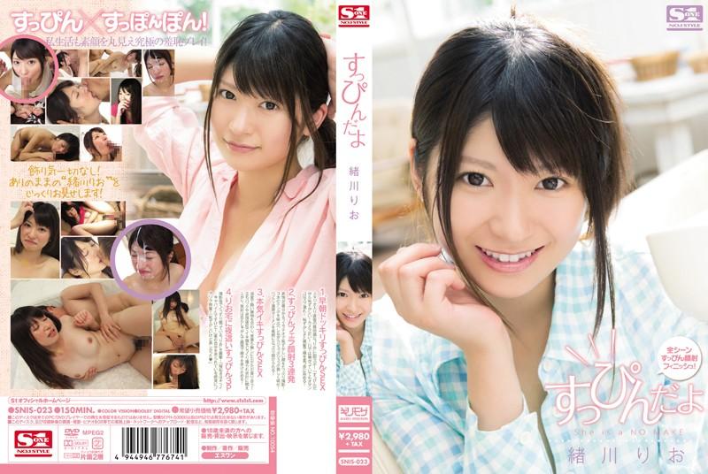 SNIS-023 japanese porn No Makeup! Rio Ogawa