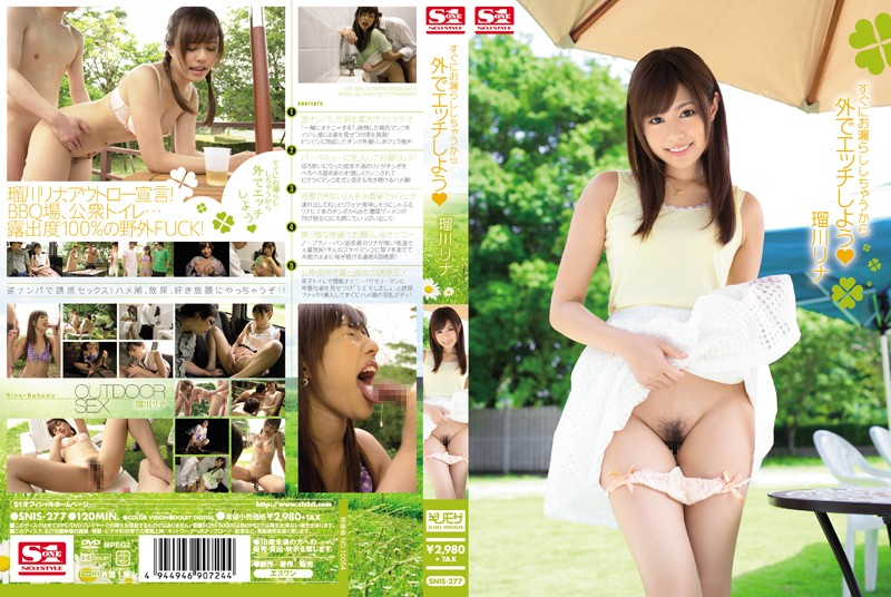 SNIS-277 hd jav I Wet Myself Right Away So Let's Fuck Outside Rina Rukawa