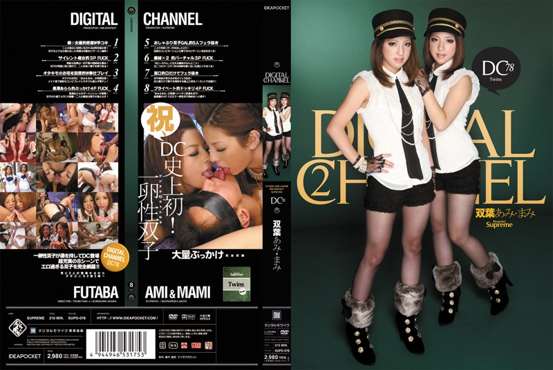 SUPD-078 javxxx Digital Channel / Ami Futaba &Mami;
