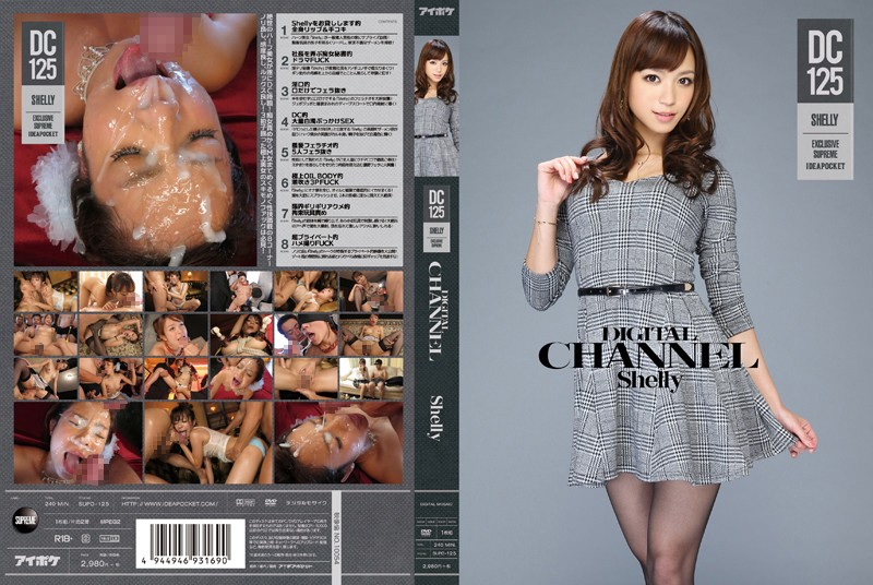 SUPD-125 stream jav DIGITAL CHANNEL DC125 Shelly