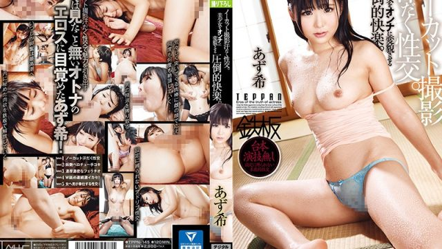 TPPN-145 jav sex Azuki Uncut And Sweaty Sex Experience Pleasure Incredible Enough To Transform A Beautiful Girl Into A