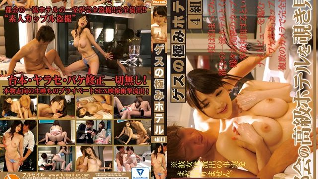 GES-020 porn streaming The Ulimate Indecent Hotel The 4th Couple