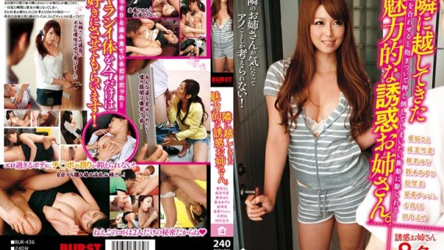 BUR-436 best jav The Temping Babe Who Moved In Next Door.