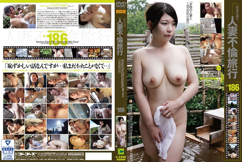 C-2340 xxx girls Housewives' Adultery Trips #186