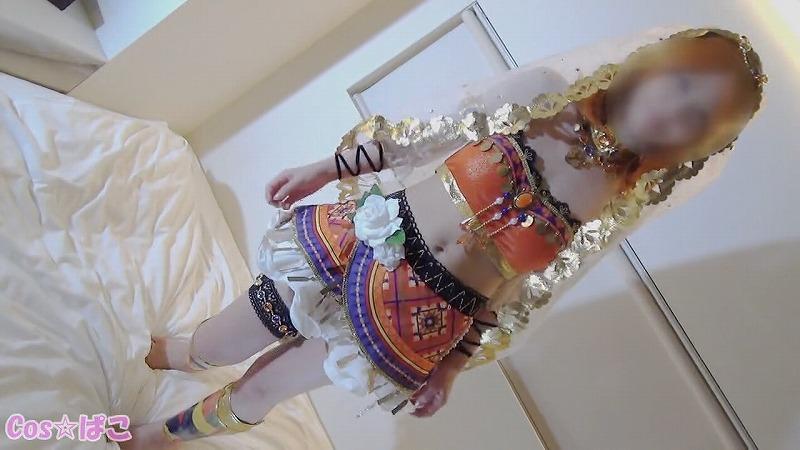 FC2 PPV 905624 【個撮・無】ラブライブ!踊り子覚醒ほのかちゃんコスと押しかけトイレえっちおまとめ版!