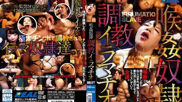 XRW-630 JavSeen Breaking In Throat Rape Slave Throat Fuck Best Collection