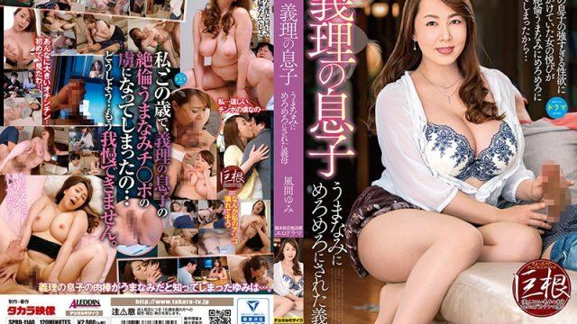 SPRD-1140 xxx movie Stepmom Falls In Love With Her Stepson's Massive Cock Yumi Kazama