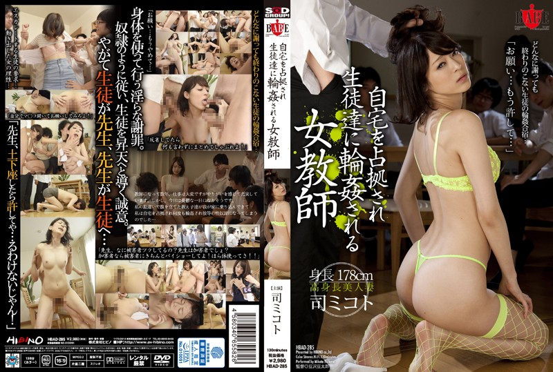 HBAD-285 jav movies Female Teacher Gets Gang Banged By Students In Her Own Home Mikoto Tsukasa