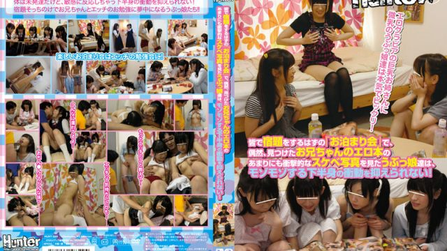 """HUNT-329 jav video At The """"Sleepover"""" Where Everyone Was Supposed To Do Their Homework, These Girls Happen To Find Big"""