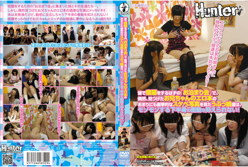 "HUNT-329 jav video At The ""Sleepover"" Where Everyone Was Supposed To Do Their Homework, These Girls Happen To Find Big"