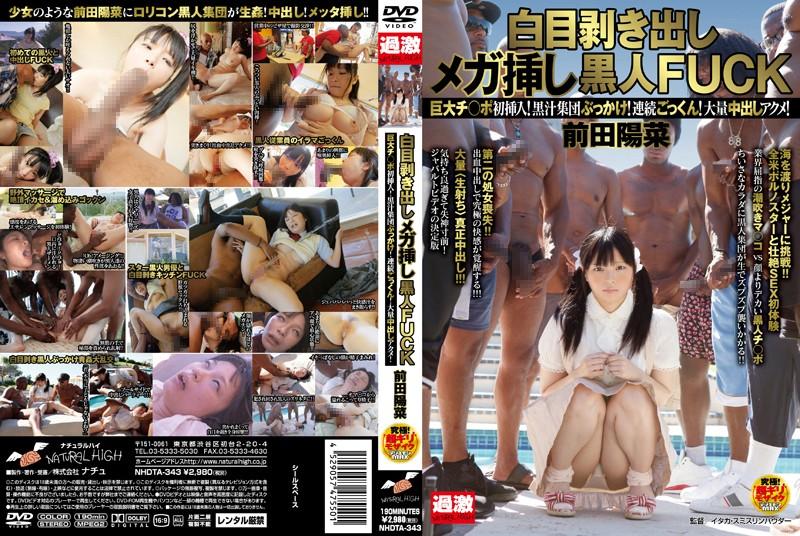 NHDTA-343 japan av Hina Maeda Big Black Dicks Go So Deep Her Eyes Roll Back: Massive Cock Penetration! Black Jizz BUKKAKE! Endless