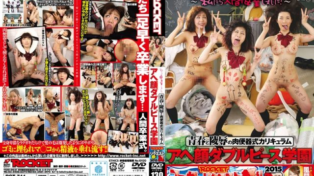 RCT-744 hd jav Youth & Humiliation: A Slut's Official Curriculum – Peace Signs & O-Faces At School