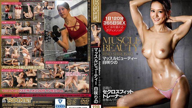 RCTD-188 freejav Muscular Beauty Rino Shirosaki