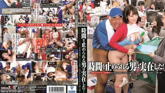 SDDE-581 javforme The Man Who Could Stop Time Really Exists! All Those Women At The Office Who Piss Him Off, He's