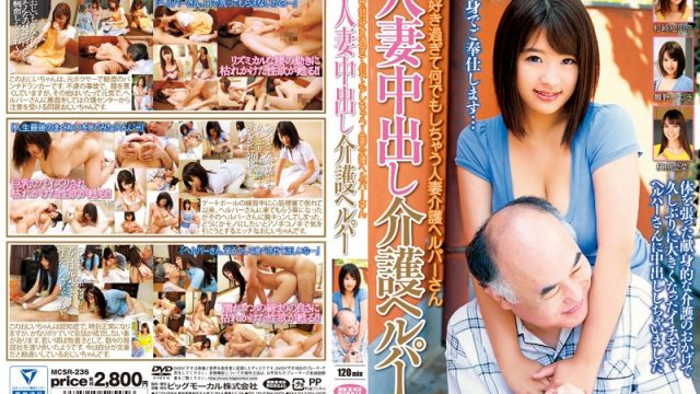 MCSR-236 jav.guru Mana Makihara Erina Sugisaki * Bonus For Streaming Editions * Married Woman Creampie Caregiver She Loves To Help, So She'll Do
