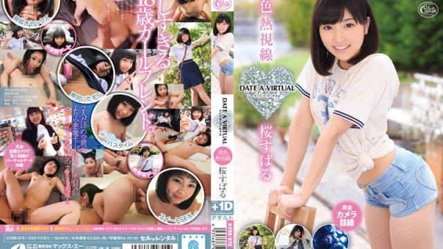 XVSR-070 jav.guru Date A Virtual – Hot Gazes Subaru Sakura