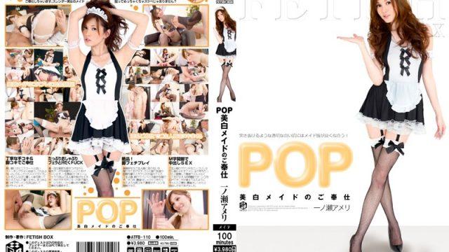 ATFB-110 jav japanese POP Pure Maid's Service Ameri Ichinose